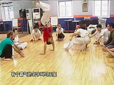 阿六头说新闻_杭州巴西战舞Capoeira