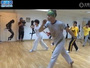 【浙江电视台-好动时刻】巴西战舞Capoeira 第一集